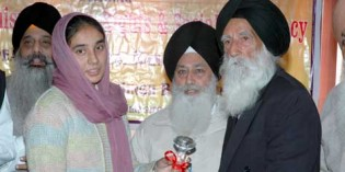VFF confers Guru Tegh Bahadur Human Rights Award on Justice Bains