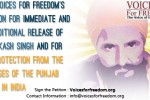 Sign Petition for Immediate and Unconditional Release of Gurbakash Singh And for the Protection from the Excesses of the Punjab Police in India