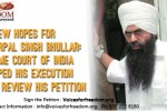 New Hopes for Devinderpal Singh Bhullar: Supreme Court of India stopped his execution and to review his Petition