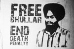 Professor Devinderpal Singh Bhullar's Death Sentence on Hold Till His Mercy Plea Is Decided: India's Central Government To Supreme Court Of India
